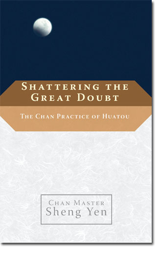 Shattering_the_great_doubt